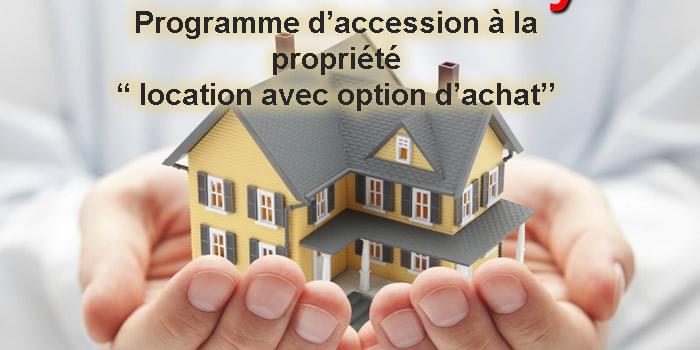 Photo of Lancement du programme d'accession à la propriété              » location avec option d'achat''