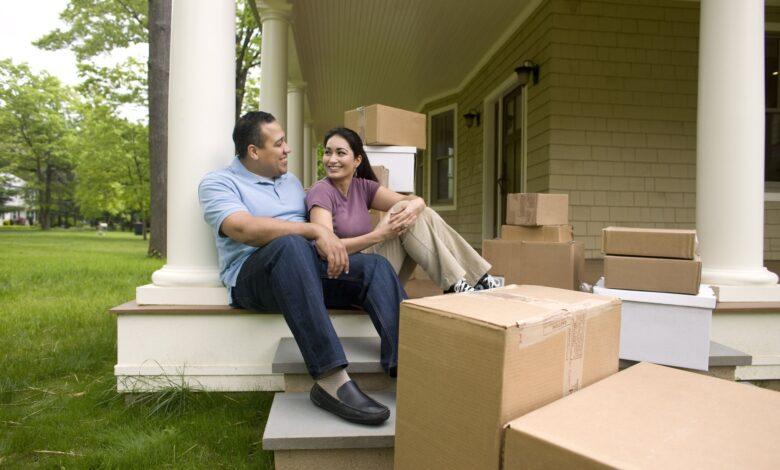 Photo of Comment obtenir le taux hypothécaire le plus bas