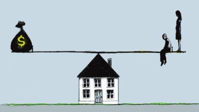Photo of L'assurance hypothécaire privée et comment l'éliminer