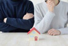 Photo of Les Canadiens sont devenus beaucoup moins intéressés par l'achat d'une maison