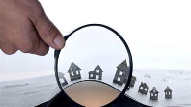 Photo of La confiance des consommateurs canadiens dans l'immobilier diminue