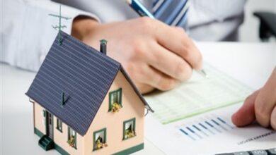 Photo of Croissance lente des revenus et force immobilière soutenue dans un cercle vicieux