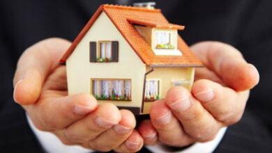 Photo of La banque publie des données hypothécaires intéressées