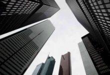 Photo of Comment les grandes banques sont devenues plus puissantes le 17 octobre