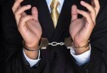 Photo of Courtier suspendu giflé de poursuites pour fraude