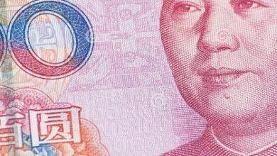 Photo of Le forum d'investissement chinois se concentre sur l'investissement étranger