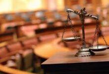 Photo of Une affaire judiciaire répond à une question fiscale pour les courtiers