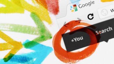 Photo of Avez-vous réussi le test Google?
