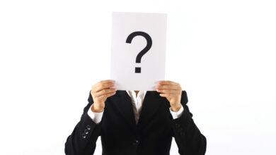 Photo of Qui est le ministre des Finances idéal… pour les courtiers?