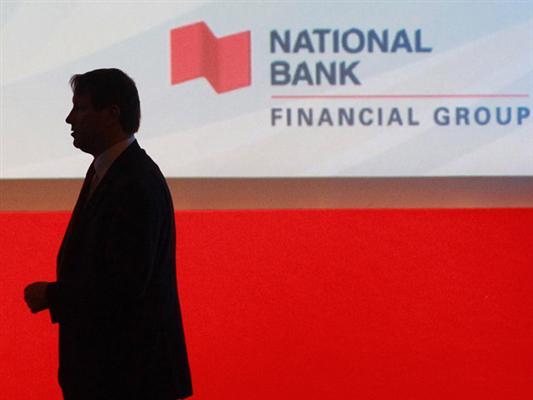 Photo of Une grande banque apporte un changement majeur au programme de courtage