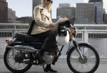 Photo of Assurance moto bon marché de 2021