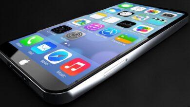Photo of Échangez un iPhone, obtenez une maison