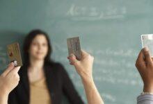 Photo of L'éducation à la dette mènera à des renvois