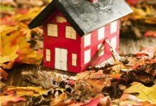 Photo of Marché du logement prêt pour le boom de l'automne