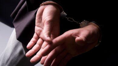 Photo of Quatre accusés dans un cercle de fraude hypothécaire