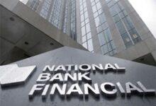 Photo of Les courtiers réagissent aux changements de rémunération de la Banque Nationale