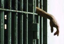 Photo of Un courtier emprisonné condamné à rembourser 600000 dollars aux victimes