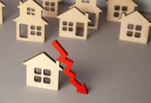 Photo of Les frais d'intérêt hypothécaire ont continué de baisser en octobre
